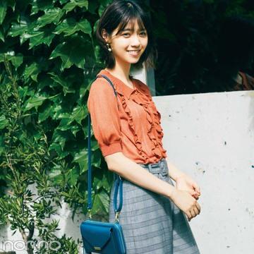 西野七瀬の秋先取りコーデ2018♡ 今から着られる秋オレンジがねらい目!