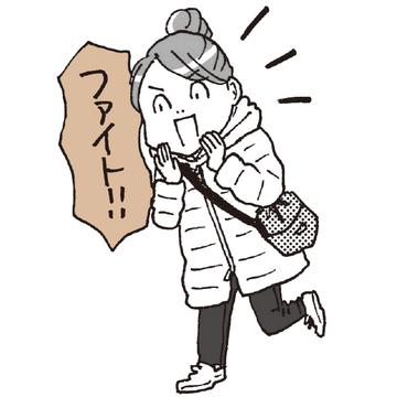 エクラ世代の駅女5人の「私の観戦方法」【箱根駅伝熱狂NAVI・2020】