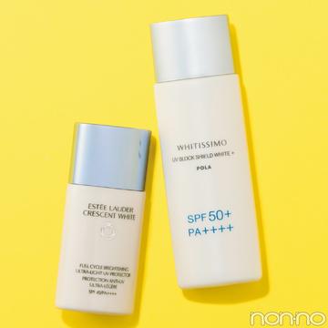 夏も絶対白肌を死守したい! 美白&美肌効果のある私得UVは?