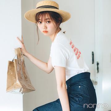 この夏、江野沢愛美は何を着る? ミックスカジュアルの達人の私服コーデを拝見!