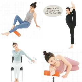 「いいことずくめの筋膜ストレッチ」体をほぐして、肩こりやむくみを改善!アラフォーからの筋膜ストレッチまとめ