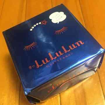 箱買いパックの決め手はコスパと密着度♡青のルルルン