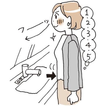急なパニックに陥ったら『5・5・5呼吸法』の実践を【体調がよくなる「呼吸」マスター術】