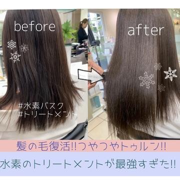 【ヘアケア】水素の力で髪の毛を蘇らせる!?