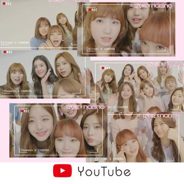ひぃちゃんカメラがメンバーを激写♡ IZ*ONEの素顔をCHECK! 【ウエブ限定】
