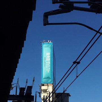 渋谷に来たら、龍角散。