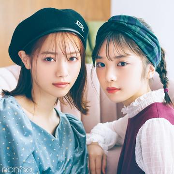 西野七瀬&与田祐希がワンピースを着る日にするヘアアレンジって?
