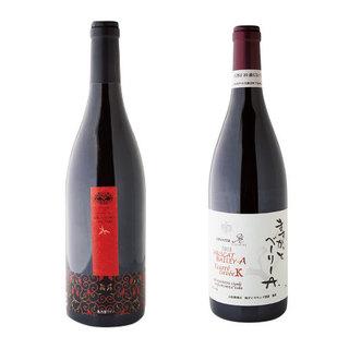 赤ワインに合うおつまみ特集 | 料理研究家 平野由希子さんがおすすめ | 簡単でおいしいレシピまとめ