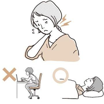 首のコリは危険のサイン!?不調につながる前に「首コリ解消法」