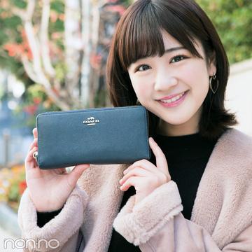 専属読モ・カワイイ選抜のお財布見せて♡ コーチが大人気!
