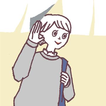 山羊座の冬恋占い♡ 出会いはイベントやパーティに!