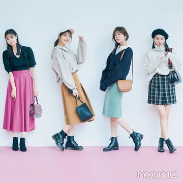 2019秋冬トレンド★ 黒ブーツは「ゴツめレースアップ」が万能!