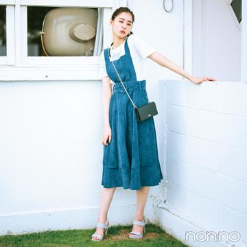 新木優子はコーデュロイのジャンスカで季節感先取り!【毎日コーデ】