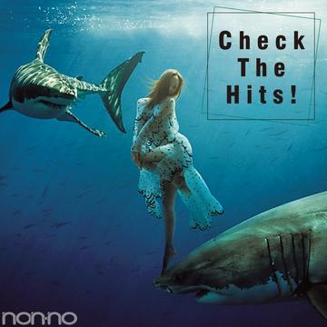 RADWIMPS新作アルバムetc.最新ミュージック情報3選【Check The Hits!】