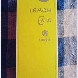カステラ一番、電話は二番、長崎の文明堂総本店「レモンケーキ!」