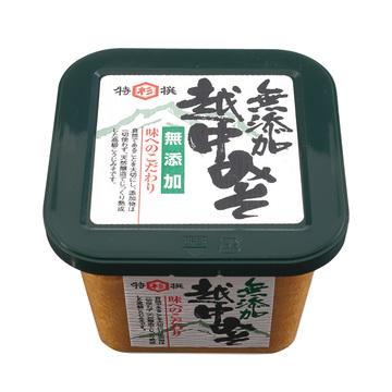 コクのある甘味が魅力 杉野味噌醤油の「無添加越中みそ」