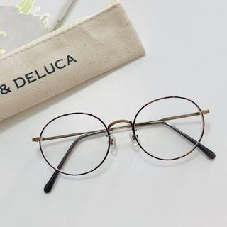 JINSのメガネは早くて安い!