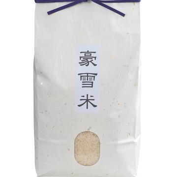 米の名産地で作られたmamaの「豪雪米」