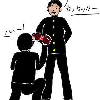 先輩の申し出は断れない関係性が功を奏す!【アラフォーケビ子の婚活記 #30】