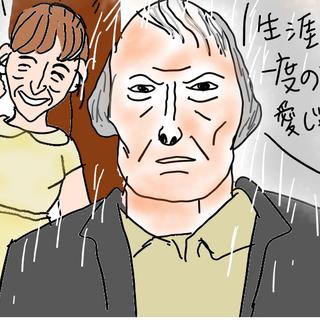 【おウチで胸キュンシネマ】梅雨入り!雨が印象的な映画6選