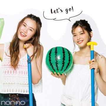 1女&2女の夏合宿コーデ☆川遊びで、夜タイムで、肝試しで何着る!?