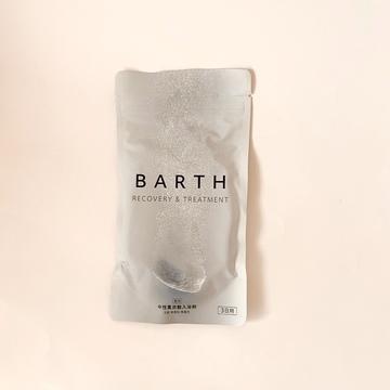 BARTH(バース)の炭酸入浴剤は美プロ注目のアイテム