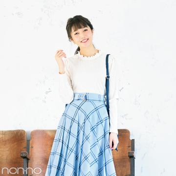 4月から大学生♡ 今買って長く使えるコスパ服&小物、必見の4アイテム15選!