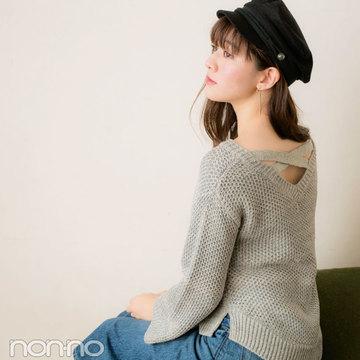 即買い!春トップス③ライン使いで色っぽ♡背中美人
