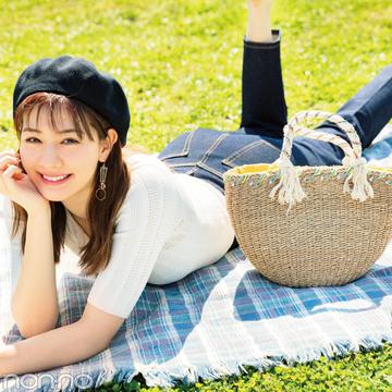 公園デートで持ちたい、1万円以下で買える夏バック