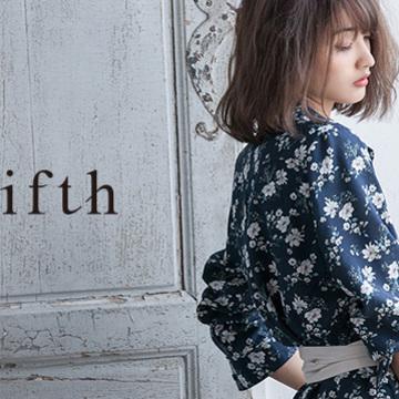 お洒落で♡プチプラ♡なファッション通販サイト3選!