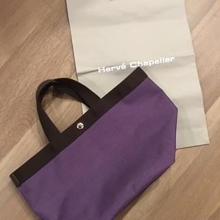 1つ買うともう一つ欲しくなるエルベシャプリエのバッグ