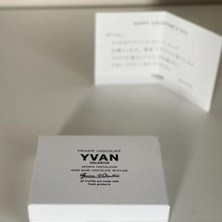 【YVAN】幻のチョコレートブランド