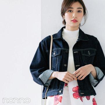 人気ブランド春のセット買い☆スナイデルならGジャン+