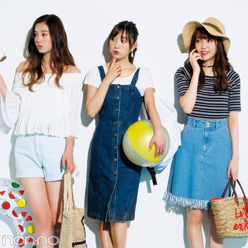 海水浴&旅行の夏モテ★デニムコーデはコレ!♯男モテ♯女モテ♯両モテ
