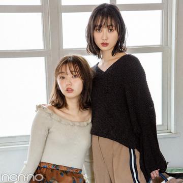 鈴木友菜&江野沢愛美が2019年にしたいおしゃれはコレ!