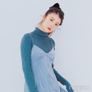 春色ブルーなら、スモーキーな色みが正解! 即買いしたい6着をお届け♡