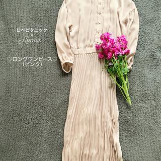 ☆一目惚れな♡春色ワンピースは、美女組のあの方のコラボ商品!☆