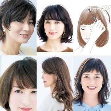 富岡佳子&エクラモデルズの最新ヘアスタイルを大公開!【50代髪型人気ランキングTOP10】