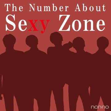 Photo Gallery|Sexy Zoneの素顔がわかる! 最新インタビューをCHECK
