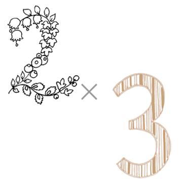 2×3 (気楽な年)