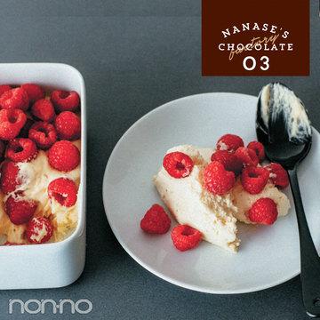 西野七瀬がナビ♡板チョコで作るラズベリーのホワイトチョコムースレシピ