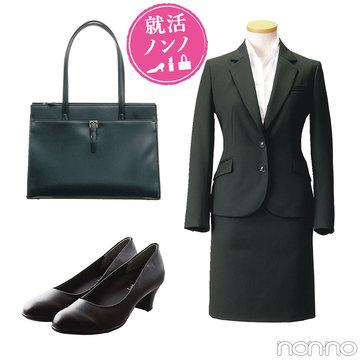 就活スーツ&バッグ&靴★19卒・内定獲得女子に選ばれた名品は?