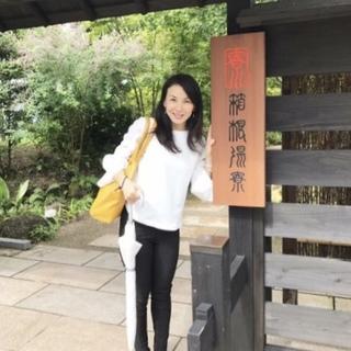箱根でのんびり美活日帰り旅…