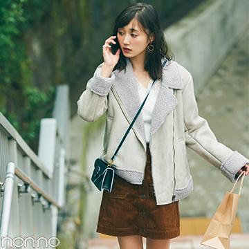 恋が始まる♡ 鈴木友菜のモテちゃうコスパ服着回し7Days