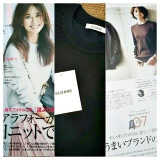 今年初のsale戦利品は日本初のニットブランド「SLONE(スローン)」!ペリーコもゲット♡