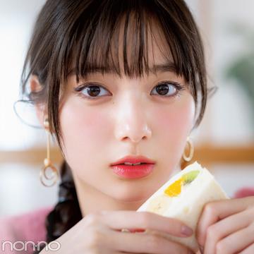 """キレイめ優愛の女子会メイク♡ """"神コスメ7""""で盛っちゃおう!"""