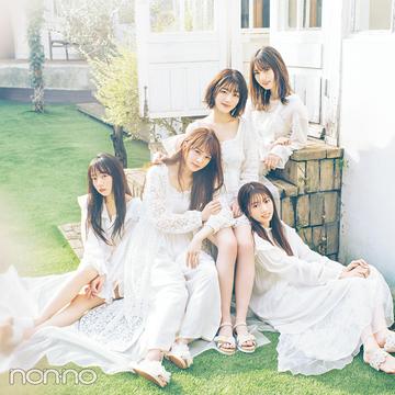 日向坂46に恋したい♡ 今一番気になるグループがノンノに登場!