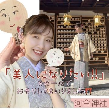 【女子旅in京都】美人になりたい子集合!!