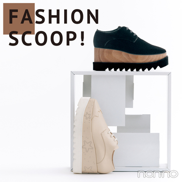 【連載】Fashion Scoop!