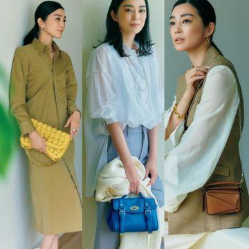 アラフィー女性が春に買うべき「主役バッグ」一点投入でコーデが見違える!